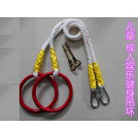 体育用品吊环家用健身吊环 电镀锌吊环 游戏吊环引体向上