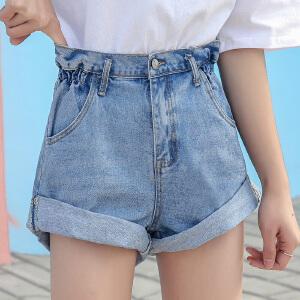 RANJU 然聚2018女装夏季新品新款松紧腰牛仔短裤女韩版宽松显瘦百搭阔腿短裤