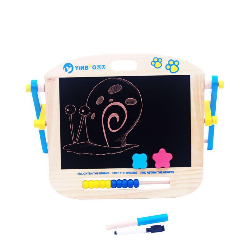 【领券立减50元】米米智玩 艺贝便携型小型磁性桌上 儿童画板 婴幼儿写字板黑白双面磁性画板活动专属【领券立减50元】 儿童早教益智玩具大促