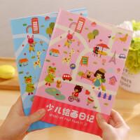 小学生绘画日记本新款16开绘图本创意儿童画画日记本记事本