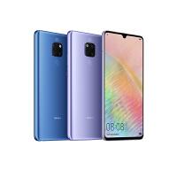 【当当自营】华为 Mate20 X 全网通版(8GB+256GB)宝石蓝 移动联通电信4G手机 双卡双待