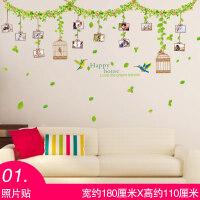 立体墙壁墙面装饰卧室客厅电视背景窗户照片框大树绿叶墙贴纸贴画 大