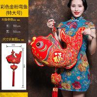 新年装饰用品年年有余五福鱼挂件春节中国结过年新春客厅节日挂饰