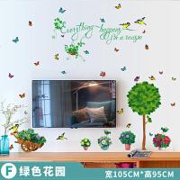 宝宝身高贴纸可移除卡通贴画儿童房卧室墙壁墙面装饰墙纸自粘温馨 大