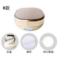DIY气垫盒子BB霜CC粉底液空盒替换盒海绵diy气垫空盒子 卡其色 M整盒