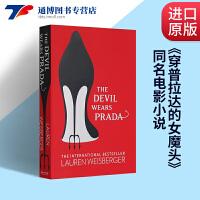 穿普拉达的女王 The Devil Wears Prada 英文原版书 时尚女魔头 安妮海瑟薇主演电影原著小说 畅销英语