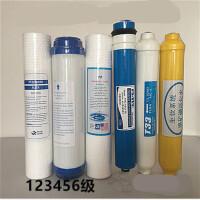 纯水机全套123456级滤直饮机通用滤芯 123456级 6支