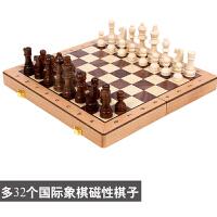 高档实木制儿童学生大号磁性国际象棋折叠chess初学者西洋棋 折叠磁性国际象棋+备用棋子
