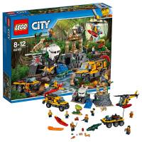 LEGO乐高城市系列 丛林勘探场60161