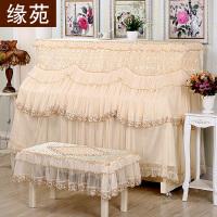 钢琴罩电钢琴布 防尘全罩半罩琴凳罩 蕾丝盖布套现代简约欧式韩国