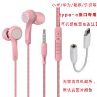 耳机入耳式带麦k歌苹果安卓手机通用少女心男生款荣耀10小米oppor15韩版可爱x9耳塞 标配