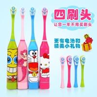 3-6-12岁+ 软毛 声波震动 家用可爱小孩 卡通 儿童电动牙刷自动
