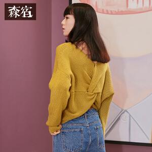 【尾品价135】森宿春装2018新款文艺蝴蝶结装饰后背套头毛衣女