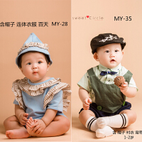 儿童摄影服装新款 韩版百天周岁男宝宝拍照相服饰 影楼儿童
