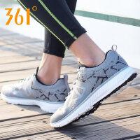 361男鞋运动鞋2018春季新品健身鞋 361网面透气跑步鞋671712223