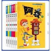 阿衰漫画全集51-55-56全套6册 阿衰on line大本书畅销书籍搞笑故事书彩色图书儿童读物9-12-15岁小学生