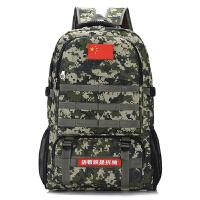 迷彩双肩包男女旅行背包户外登山包大容量行李包战术背包书包 50升