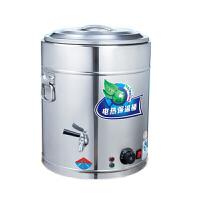 电热保温桶蒸煮桶煮面桶饭菜保温桶汤保温桶米饭保温桶