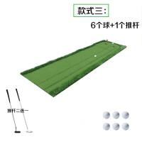 高尔夫练习场家用 高尔夫推杆练习器家用室内练习毯带坡度球垫迷你双道HW 款式3:双行道比赛草(0.75 *3)+推杆+