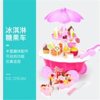 【支持礼品卡】儿童玩具过家家生日蛋糕切切乐冰激凌宝宝冰淇淋男女孩玩具j5p