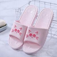 家居凉拖鞋 女夏天浴室居家室内情侣防滑可爱洗澡家用夏季男士拖鞋