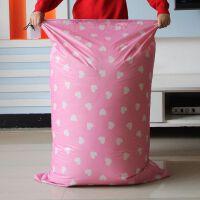 巨无霸收纳袋 超大床垫收纳袋防尘束口抽绳被子整理袋牛津布打包袋