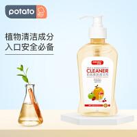 新款 小土豆剂果蔬清洁剂奶瓶 宝宝奶渍清洗液婴儿餐具洗洁精
