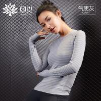 奥义2017秋冬瑜伽服女跑步运动健身服女瑜伽T恤长袖运动上衣 显瘦条纹衫