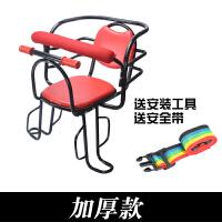 自行车儿童安装座椅加厚山地车宝宝椅加高后置电动车小孩后座