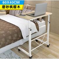 f5b 新款简易床边桌可移动懒人笔记本写字书桌升降沙发边桌