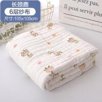 婴儿浴巾棉6层纱布浴巾新生儿宝宝洗澡盖毯儿童柔吸水毛巾被J