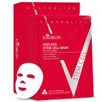 【网易考拉】EAORON 微雕科技面膜 紧致V脸 5片/盒 澳洲进口