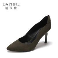 【达芙妮集团大牌日 限时2件2折】Daphne/达芙妮 杜拉拉春秋绒面尖头单鞋水钻高跟女鞋