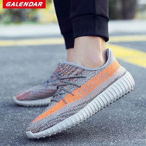 【限时抢购】Galendar情侣跑步鞋2018新款男女同款轻便透气椰子跑鞋运动休闲鞋JD1625