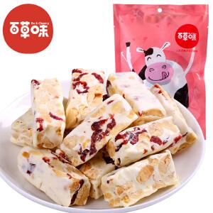 【百草味_蔓越莓花生牛轧糖】 休闲零食 180g*2袋 奶糖/糖果 台湾工艺 手工制作