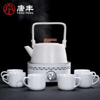 唐丰陶瓷电陶炉套装家用煮水茶炉烧水壶电热泡茶壶白陶茶具煮茶器