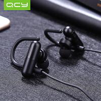 QCY QY11无线蓝牙运动耳机 4.1耳塞 后挂式 防水防汗 挂耳式 苹果iphoneX 跑步音乐 手机通用 安卓小