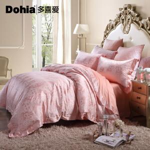 多喜爱家纺提花床上用品四件套粉色系套件欧式宫廷风晨芙