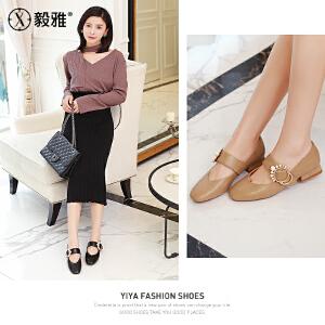 【毅雅 】2018年春季新款时尚珍珠搭扣方头低跟单鞋女  YD8WO1518