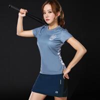 速干运动短袖T恤男女款 夏季羽毛球网球服套装短裤短裙裤上衣透气