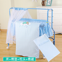 婴儿摇篮床小摇床新生儿童宝宝移动小床bb睡篮摇摇床铁床吊床悠车