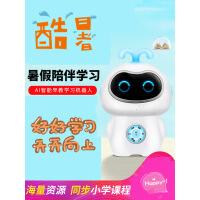 【支持礼品卡】智能机器人早教机对话语音高科技玩具儿童小男孩女孩学习教育遥控 v3c