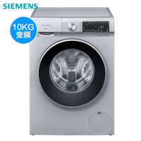 【智能投放】西门子10KG变频滚筒大容量全自动洗衣机WG54A1A80W