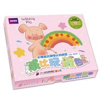 小猪威比趣味认知拼图  威比玩颜色