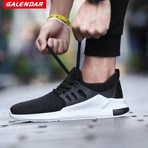【每满100减50】Galendar男子跑步鞋2018新款男士轻便缓震透气运动休闲跑步鞋HD759