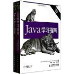 【新书店正版】Java学习指南(第4版)(上、下册),[]Patrick NiemeyerDaniel Leuck,人