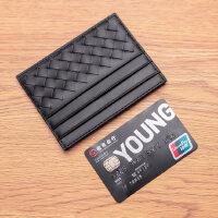 卡包男多卡位超薄卡夹男士卡片包防盗刷银行卡套真皮编织小卡片套
