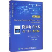 模拟电子技术(第2版,英文版) (美)罗伯特・L.博伊斯坦(Robert L.Boylestad),(美)路易斯・纳什斯