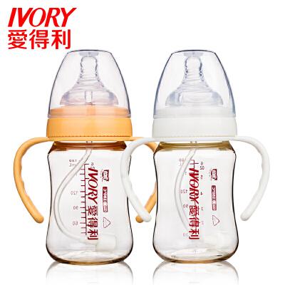 PPSU奶瓶宽口径带手柄吸管180ml宝宝婴儿奶瓶AA-205 单只装 颜色随机