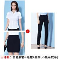 舞悦时节夏季职业套装短袖 衬衫女衬衣西装裙套装职业正装工作服 +黑裤(不能系皮带) 4X